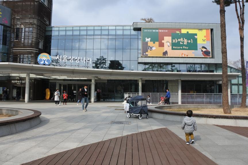 Seoul Children's Museum: Tak Pernah Bosan Untuk DiKunjungi